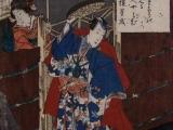 431431   Toyokuni III , Kunisada  1786 – 1864   Genji Monogatorie  1854    225,=